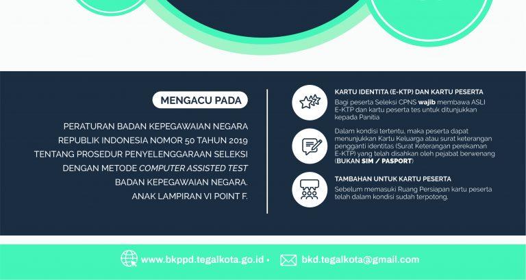 Pengumuman Pelaksanaan SKD Seleksi CPNS 2019